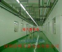洁净室专用地坪漆/普通防尘环氧地坪