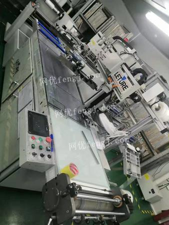 厂家出售领创4070,5070丝网印刷机各1台,看图片