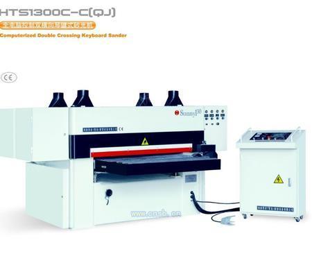HTS130C-C(QJ)双横向琴键砂光机
