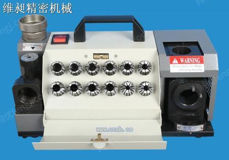 2-13mm钻头研磨机 刃磨机