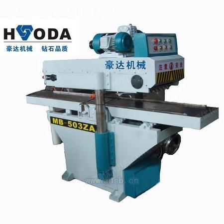 MB503Z/MB504Z自动送料木工平刨床