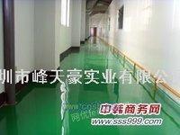 工业车间防尘地板|耐磨环保树脂地坪