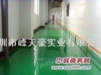 东莞环氧树脂薄涂地板/薄涂地坪