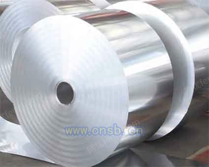 青島鋁帶廠家.鋁帶價格.