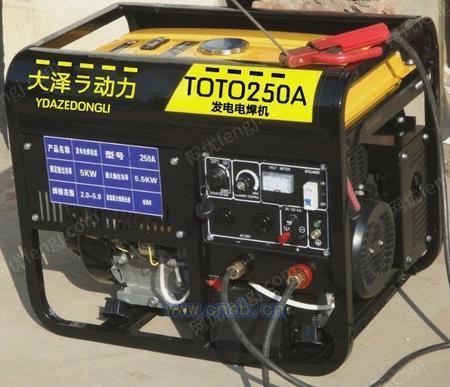 日產汽油發電電焊機250A