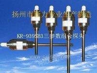 KR-939SB3型一体化三参数