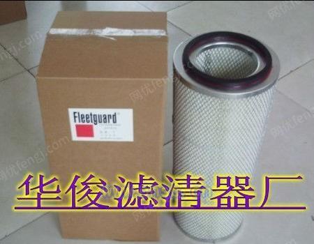 康明斯發電機組濾芯AF1811
