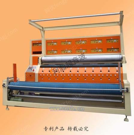 超聲波裥棉機  布料壓紋復合機