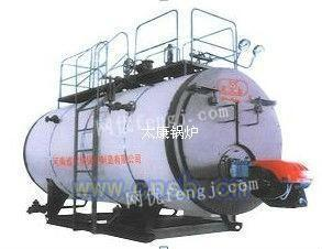 出售燃油蒸汽鍋爐