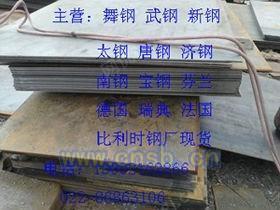 常年供应优质nm450耐磨板价格