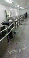 牛轧糖生产线设备一拖二理料线包装机多头乘重包装机沙琪玛牛轧糖生产线设备