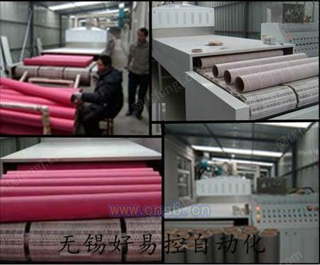 紙管烘干電磁專用設備