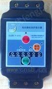 電機綜合保護器電機綜合保護指示器