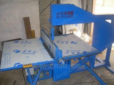 蜂窝纸板锯切机