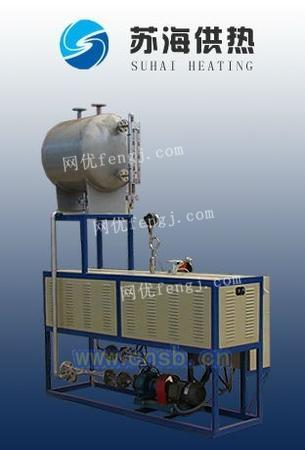 電導熱油加熱器