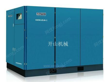 KAITEC两级压缩常压螺杆机