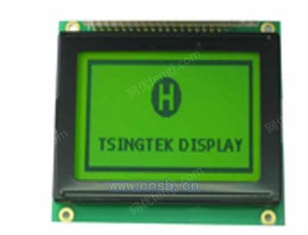出售VP12864T-11液晶模塊