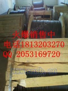 【頂】湖南哪里出售光纜?湖南永州出售光纜,永州光纜價格?