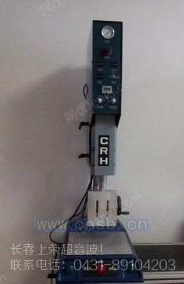 超音波標準機