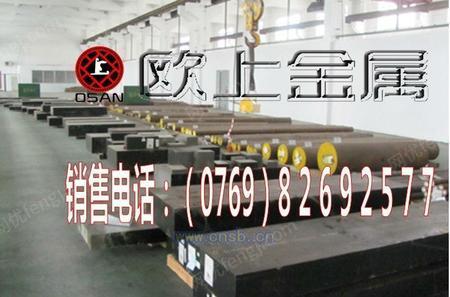 蘇州SUS440C不銹鋼總批發廠