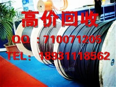 上海哪里低价出售工程剩余光缆。上海低价出售库存光缆48芯。