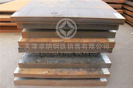 天津哪里賣NM500耐磨鋼板