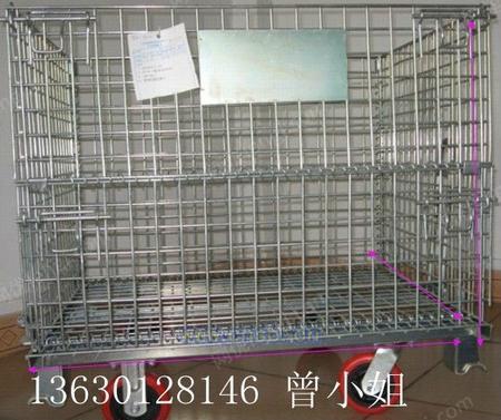移動倉儲籠,折疊籠子,周轉籠