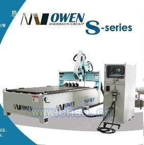 OWEN S48音箱CNC