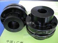 供应法兰式膜片联轴器、特价联轴器