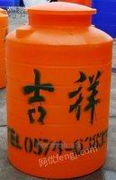 1吨PE水箱1吨PE水塔1吨PE储罐1吨聚乙烯储罐