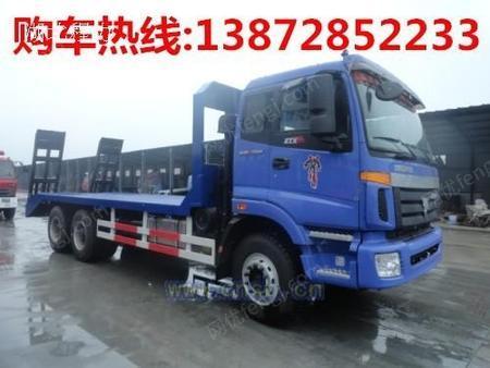厂家直销高配置的挖机运输车