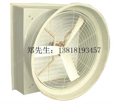 FRP玻璃鋼喇叭型負壓風機