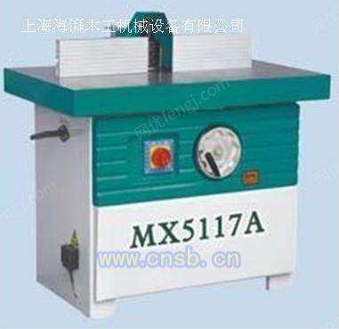 MX5117单轴铣床