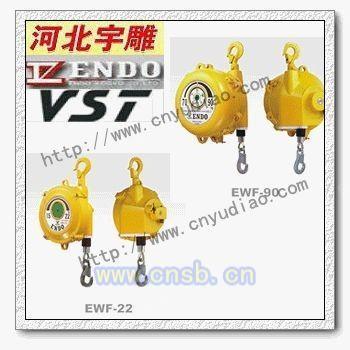 EWF-5远藤平衡器品质高价格低
