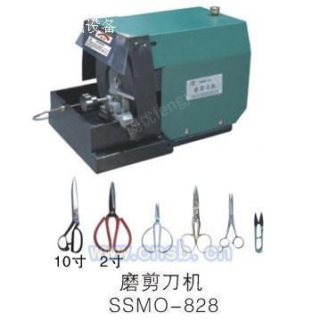 SSMD-828磨刀机