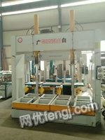 河北沧州出售二手木工机械设备分段式冷压机