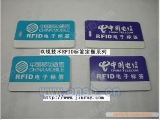 高频超高频UHF抗金属标签