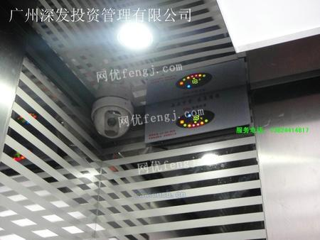 供应电梯空调