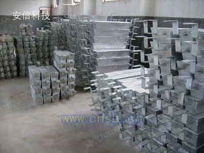 供應海水介質中金屬構筑物用鋁陽極