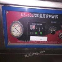 江苏徐州7成新压缩机德国进口博士真空泵出售