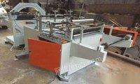 浙江宁波出售吹膜机制袋机印刷机等塑料机械