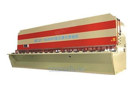 东海机床 何经理 供应优质广西剪板机