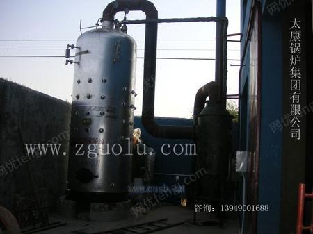 軟化水設備/儲水箱