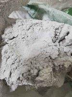 出售钢厂水渣矿粉