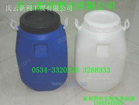 供应50升塑料桶50KG塑料桶