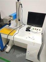广东深圳二手光纤激光刻字机 金属激光镭雕机 不锈钢激光打标机出售