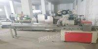 河南郑州出售1台320枕式包装机, 出售价9000元