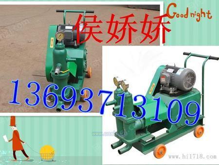 活塞式注浆泵价格、产品供应灰浆泵
