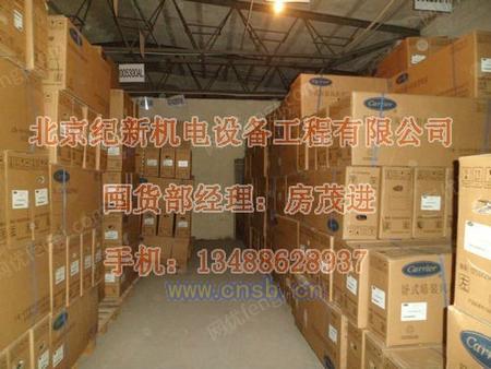 北京开利风机盘管42CE风盘