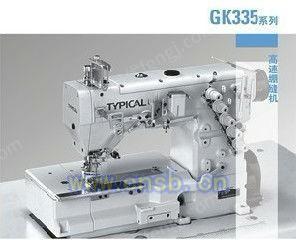 标准牌GK335高速绷缝机